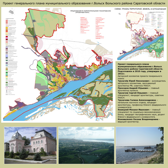 Spatial planning scheme for