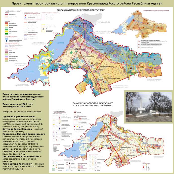 Spatial planning scheme for